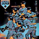 WBC2017・侍ジャパン28人メンバーのデータ(年齢・血液型編)