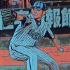 砂田毅樹の成績と年俸の推移!横浜DeNA期待の左腕投手が誕生!